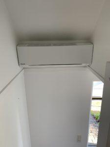 galleri-livi-koeleteknik-varmepumper-klimaanlaeg-aircondition-vestsjaelland-15